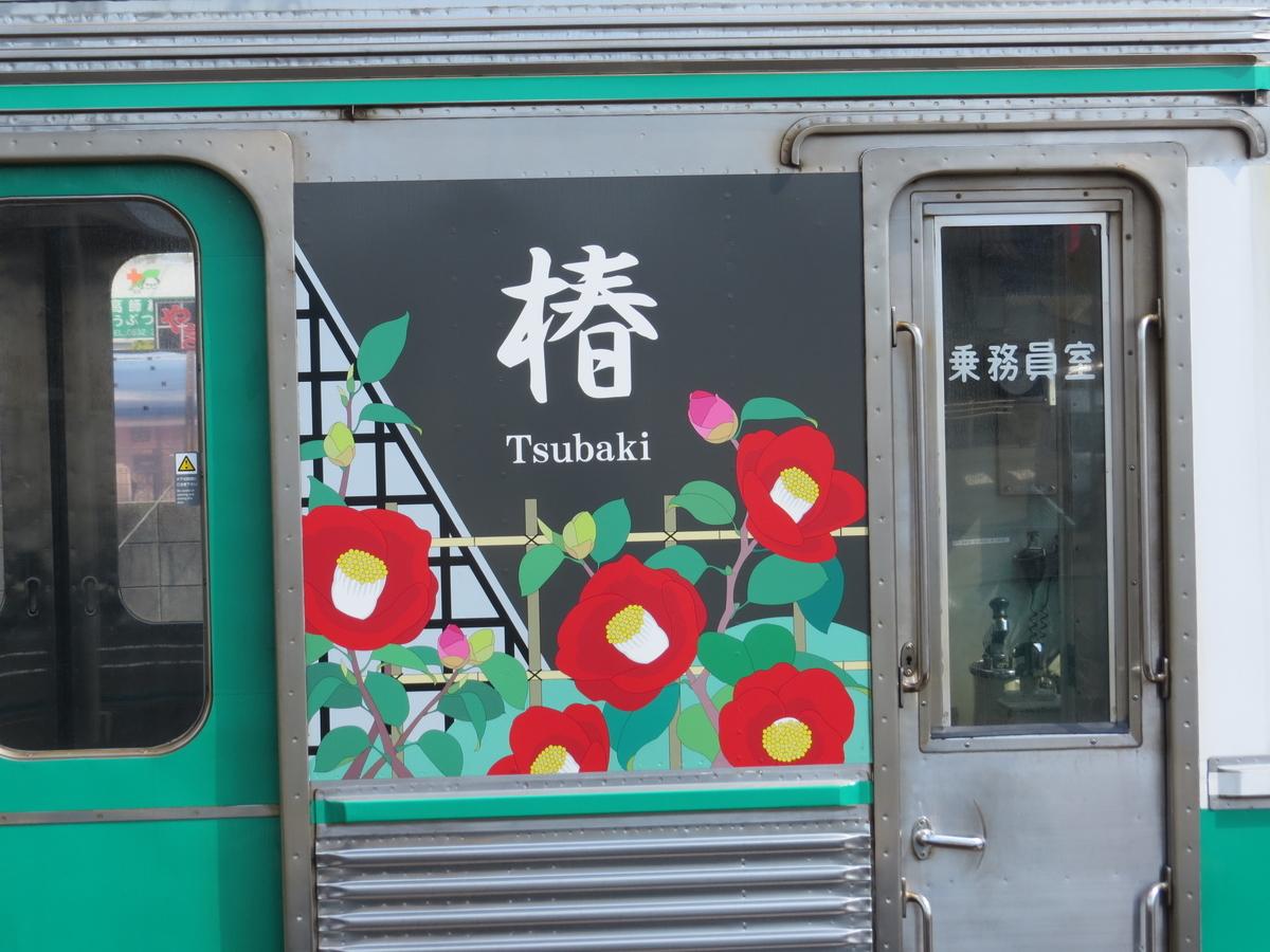 f:id:hikarireinagatsuki:20200907213219j:plain