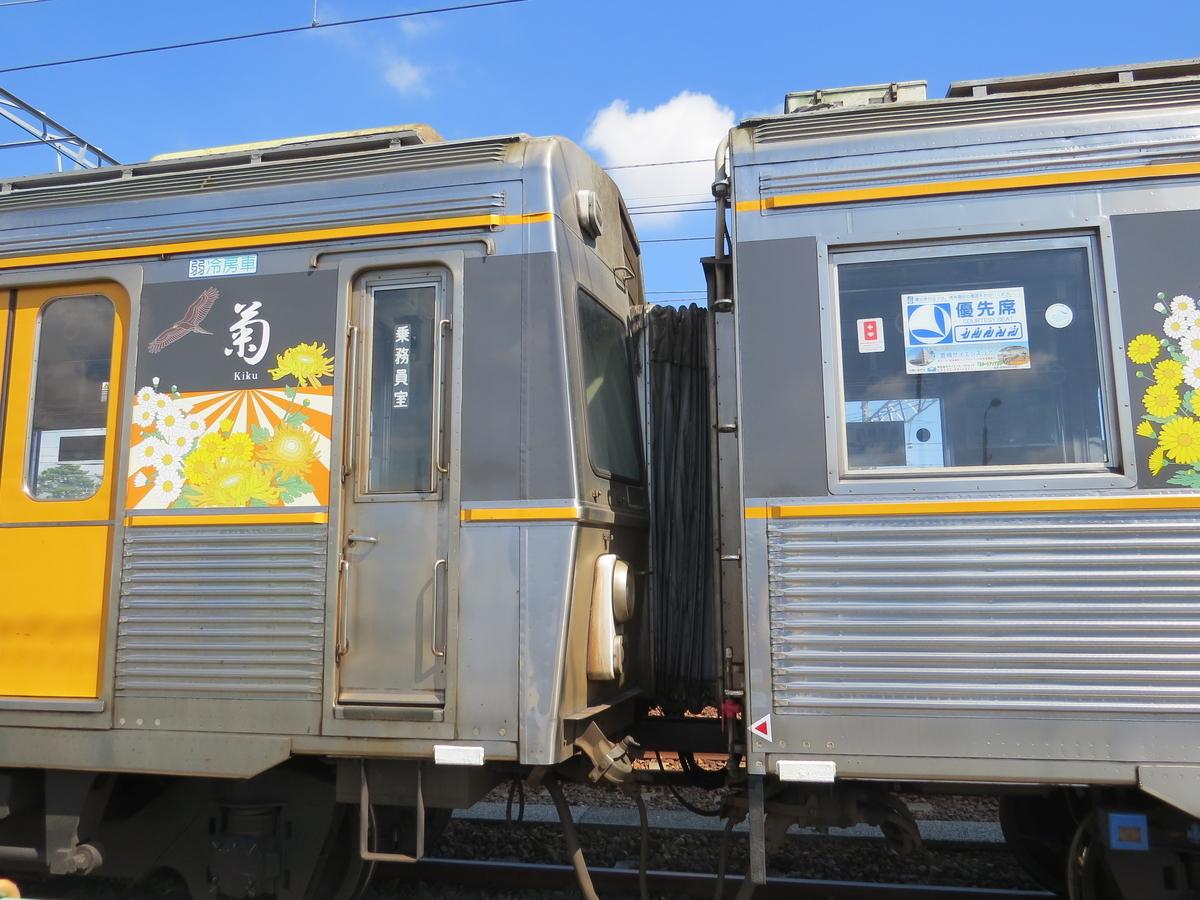 f:id:hikarireinagatsuki:20200907213456j:plain