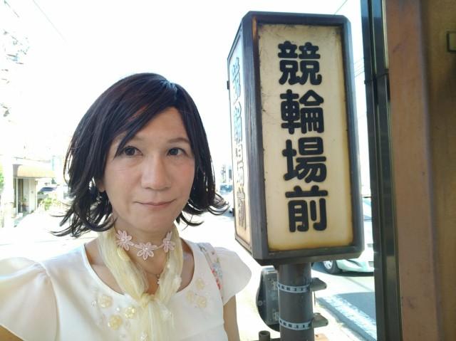 f:id:hikarireinagatsuki:20200908010616j:image