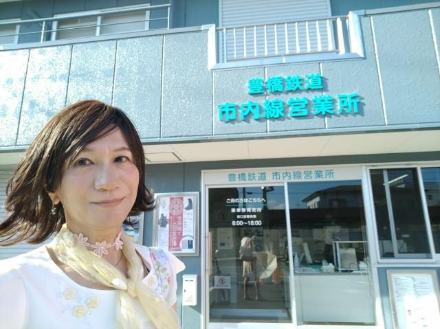 f:id:hikarireinagatsuki:20200908010637j:image