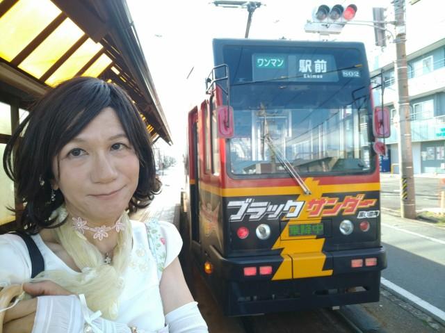 f:id:hikarireinagatsuki:20200908010736j:image