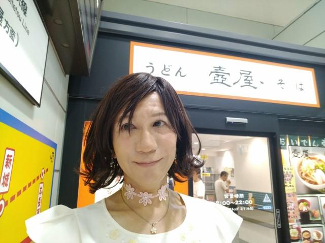 f:id:hikarireinagatsuki:20200908011512j:plain