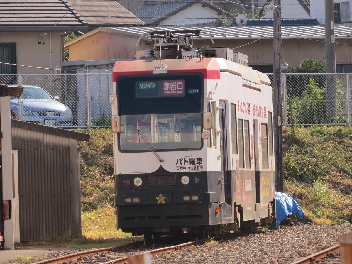 f:id:hikarireinagatsuki:20200908214647j:plain