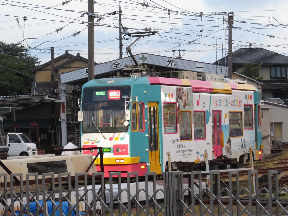 f:id:hikarireinagatsuki:20200909005644j:plain
