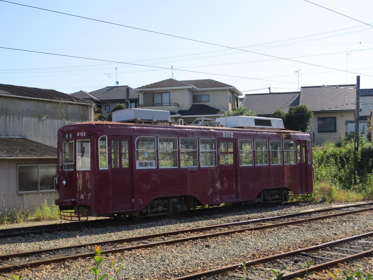 f:id:hikarireinagatsuki:20200909234317j:plain