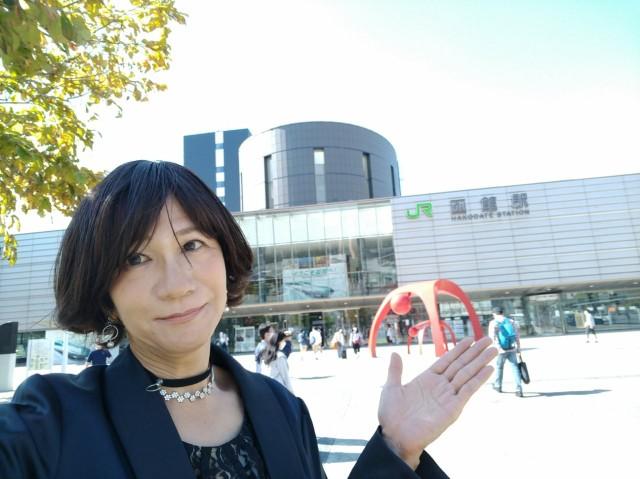f:id:hikarireinagatsuki:20200922161045j:image
