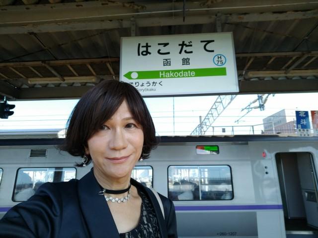 f:id:hikarireinagatsuki:20200922161151j:image