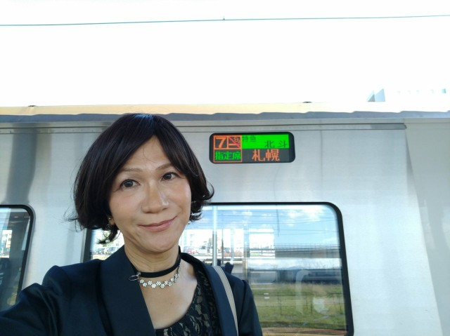 f:id:hikarireinagatsuki:20200922161225j:image