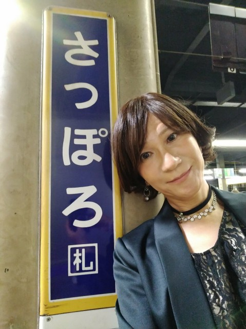 f:id:hikarireinagatsuki:20200922161517j:image