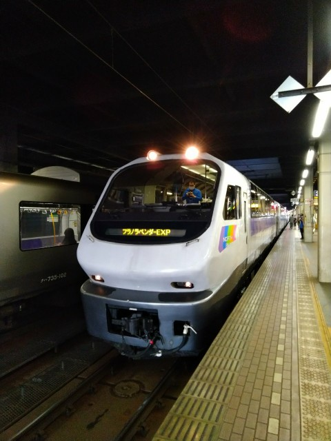 f:id:hikarireinagatsuki:20200922162200j:image