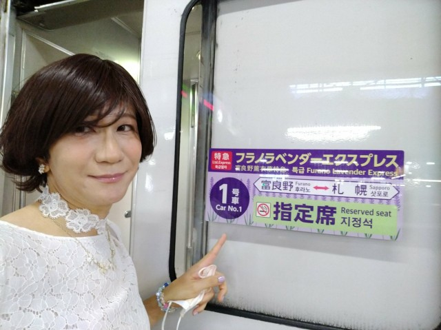 f:id:hikarireinagatsuki:20200922162321j:image