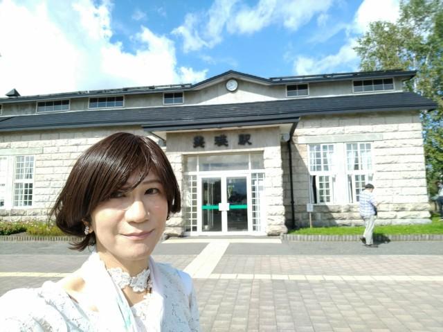 f:id:hikarireinagatsuki:20200922163106j:image
