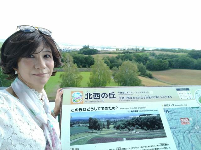 f:id:hikarireinagatsuki:20200924163037j:image