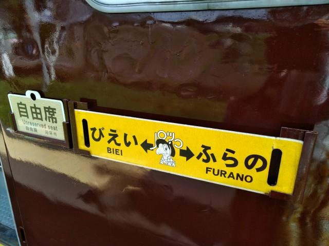 f:id:hikarireinagatsuki:20200924163432j:image