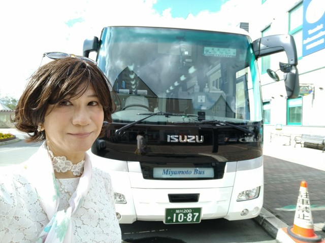 f:id:hikarireinagatsuki:20200924163632j:image