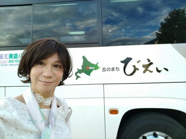 f:id:hikarireinagatsuki:20200924163734j:image