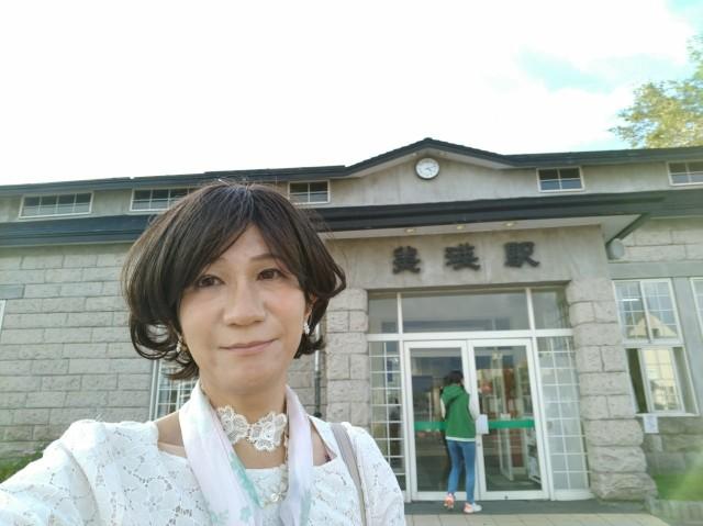 f:id:hikarireinagatsuki:20200924164441j:image