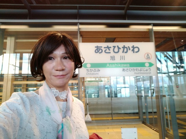 f:id:hikarireinagatsuki:20200924164708j:image