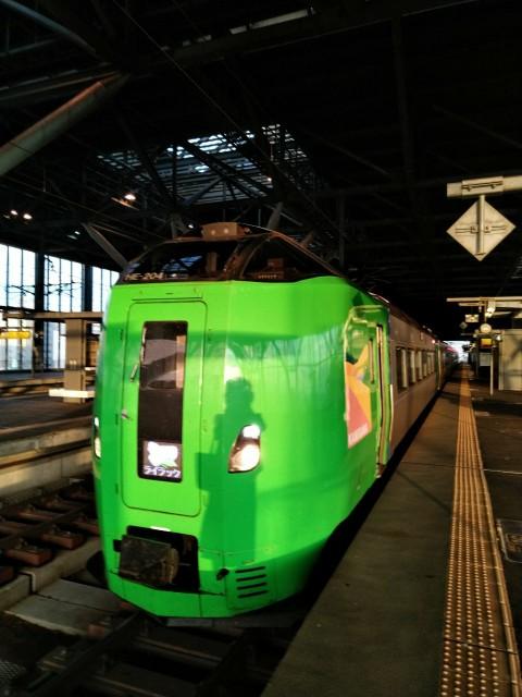 f:id:hikarireinagatsuki:20200924164738j:image