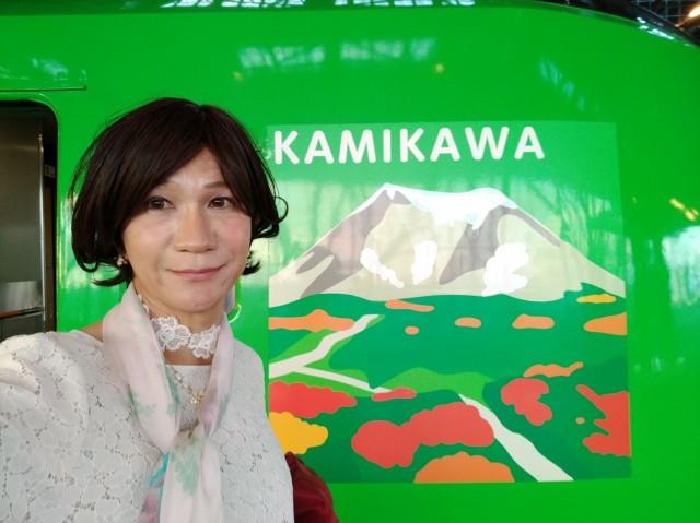 f:id:hikarireinagatsuki:20200924164832j:image