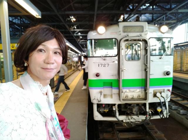 f:id:hikarireinagatsuki:20200924164853j:image