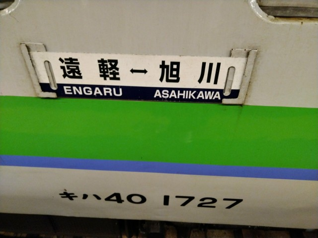 f:id:hikarireinagatsuki:20200924164911j:image