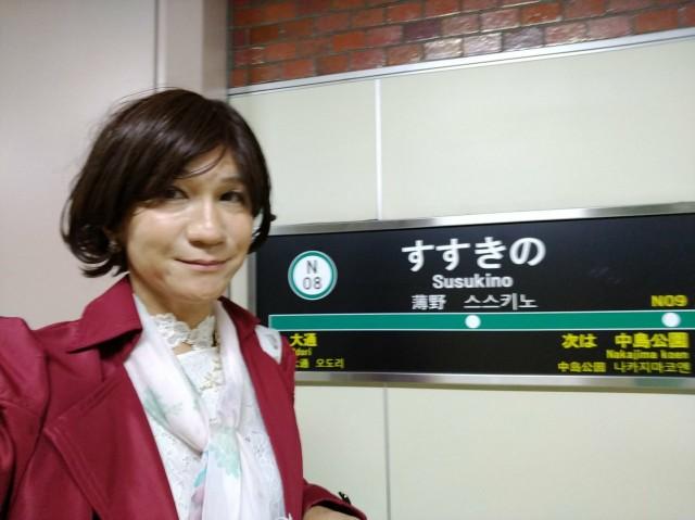 f:id:hikarireinagatsuki:20200924165051j:image