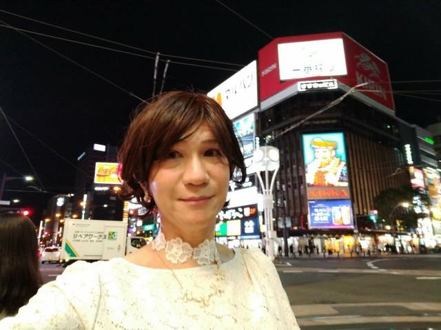 f:id:hikarireinagatsuki:20200924165220j:image