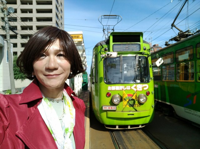 f:id:hikarireinagatsuki:20200924165655j:image
