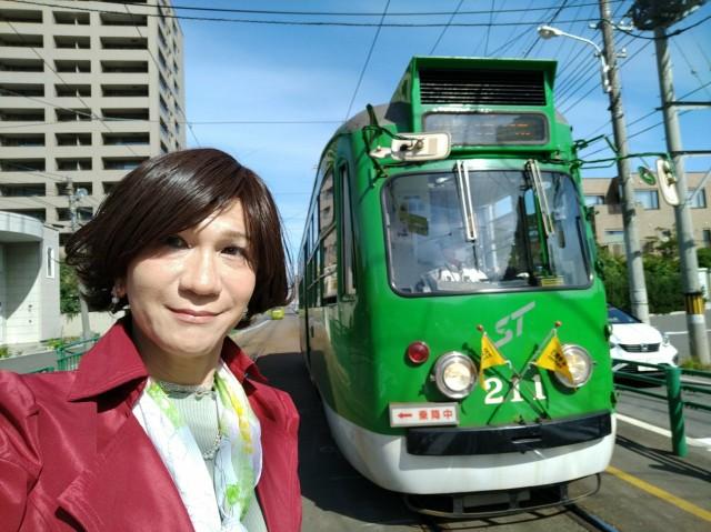 f:id:hikarireinagatsuki:20200924165714j:image
