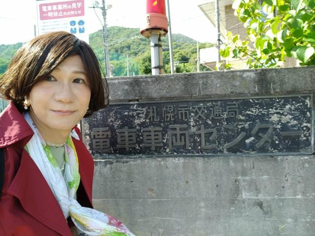 f:id:hikarireinagatsuki:20200924165802j:image