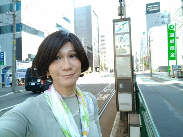f:id:hikarireinagatsuki:20200924170214j:image