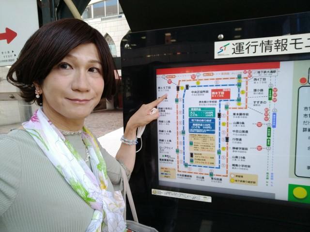 f:id:hikarireinagatsuki:20200924170304j:image