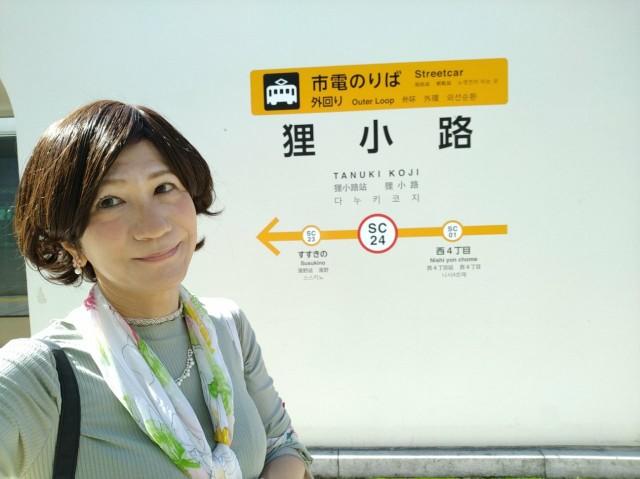 f:id:hikarireinagatsuki:20200924170430j:image
