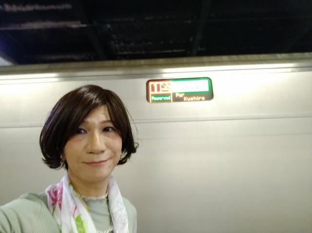 f:id:hikarireinagatsuki:20200924170749j:image
