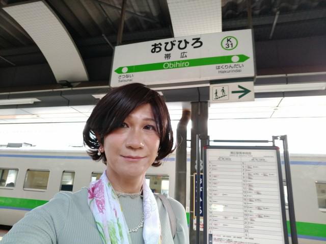 f:id:hikarireinagatsuki:20200924170840j:image