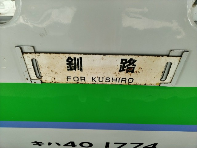 f:id:hikarireinagatsuki:20200924170930j:image