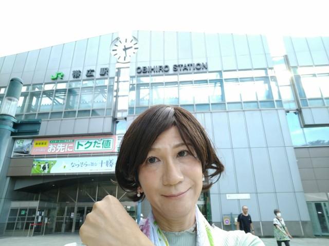f:id:hikarireinagatsuki:20200924170950j:image