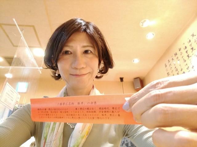 f:id:hikarireinagatsuki:20200924171103j:image