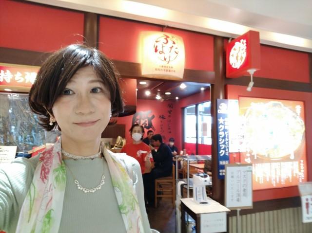 f:id:hikarireinagatsuki:20200924171221j:image