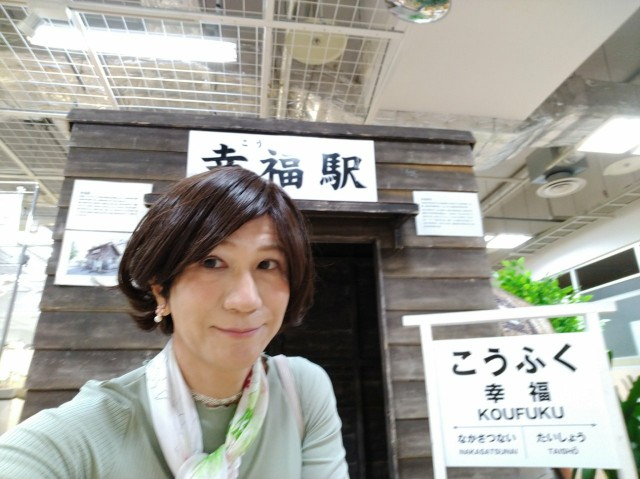 f:id:hikarireinagatsuki:20200924171314j:image