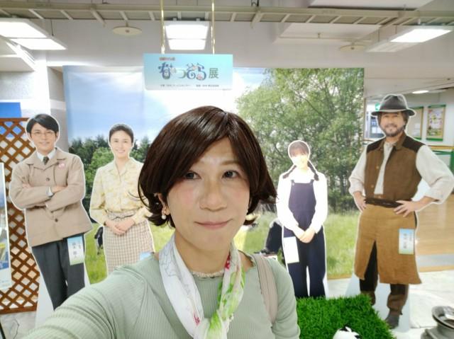 f:id:hikarireinagatsuki:20200924171353j:image