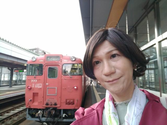 f:id:hikarireinagatsuki:20200924171439j:image