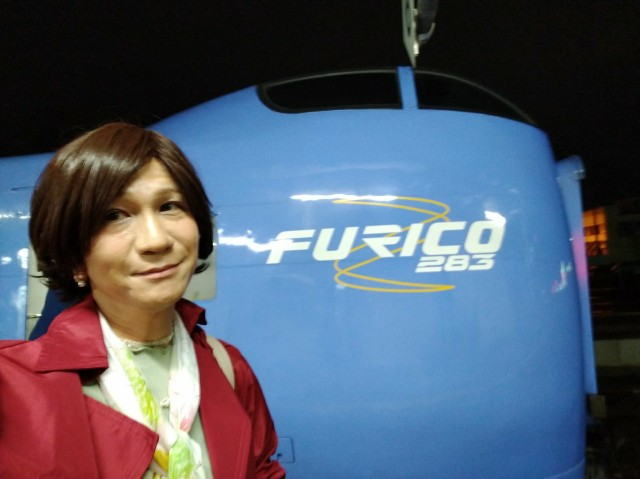 f:id:hikarireinagatsuki:20200924171528j:image