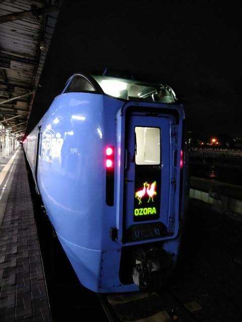 f:id:hikarireinagatsuki:20200924171543j:image
