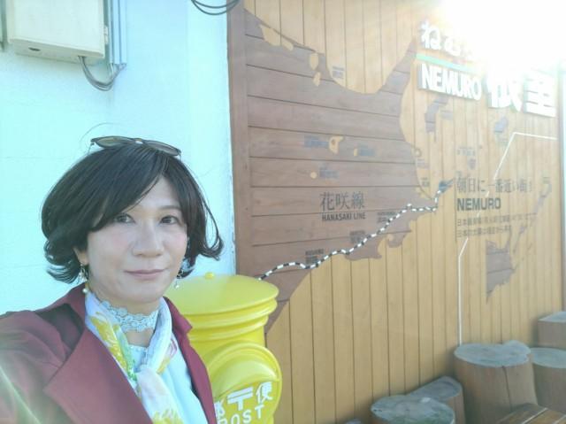 f:id:hikarireinagatsuki:20200924173712j:image