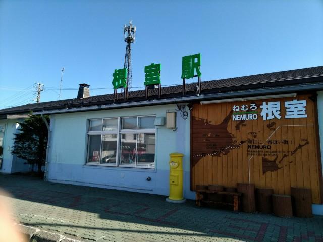f:id:hikarireinagatsuki:20200924173728j:image