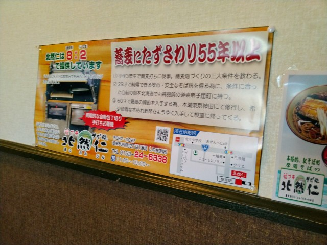 f:id:hikarireinagatsuki:20200924173850j:image