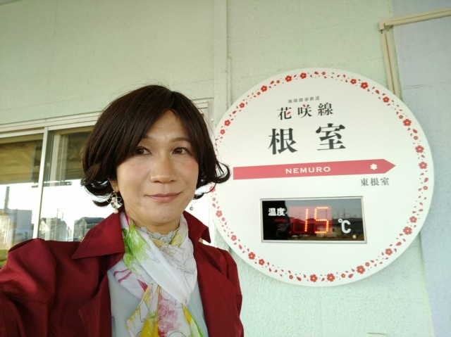 f:id:hikarireinagatsuki:20200924174115j:image