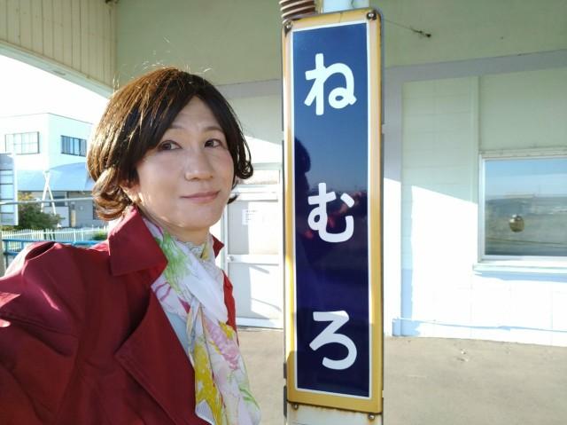 f:id:hikarireinagatsuki:20200924174137j:image